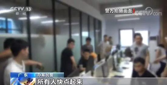 大发游戏娱乐最近结果·敏捷控股中期盈转亏至900万港元