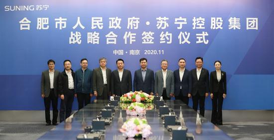 合肥市委书记带队考察苏宁总部 双方战略签约加速重大项目落地