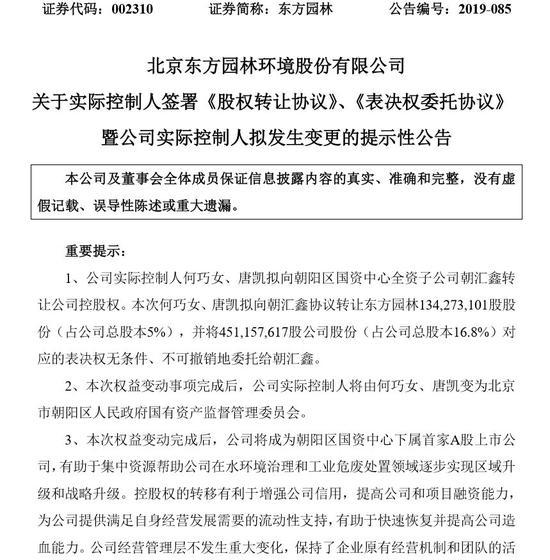 http://www.k2summit.cn/jiaoyuxuexi/912428.html