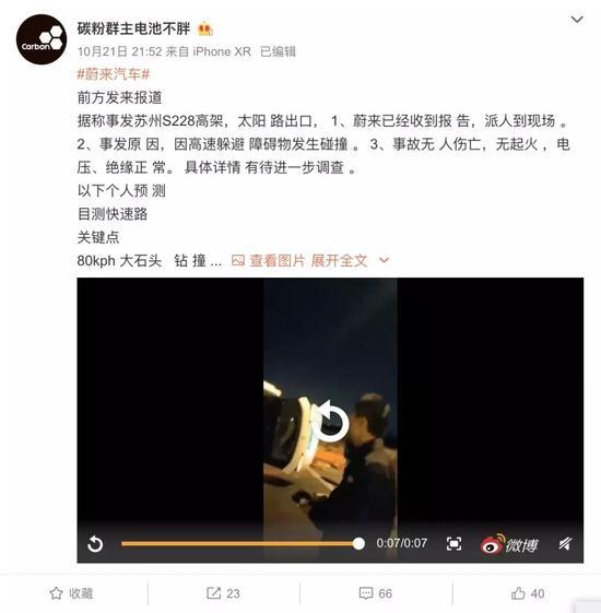 188体育无插件直播·海口市原副市长朱永盛被公诉:曾被指家风不严 对子女失管失教