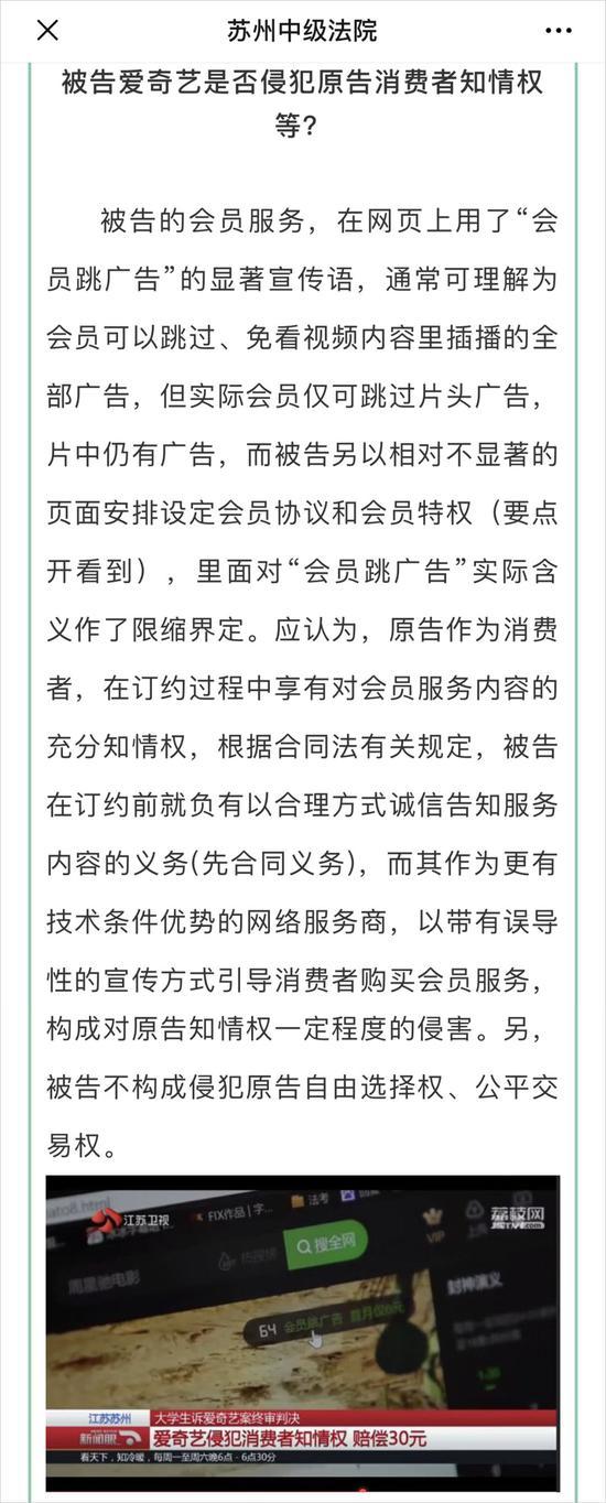 9dc07com|快讯:香港跟随美联储加息港股低开0.25% 俄铝暴涨25%