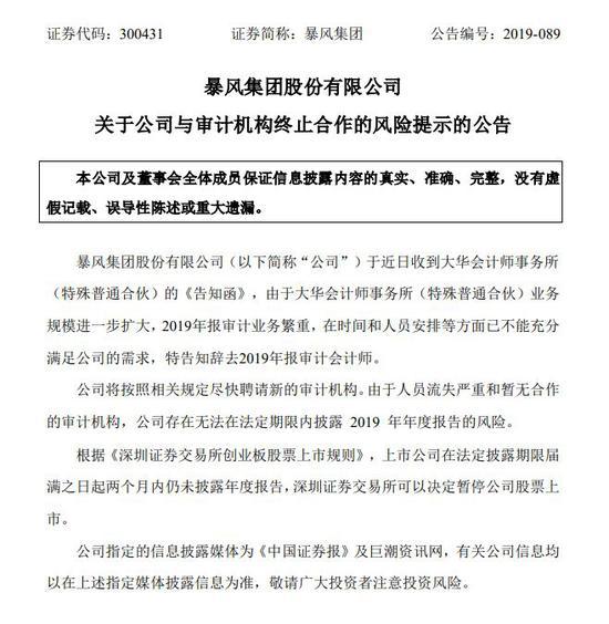 沙巴体育app打不开_招商银行上海分行与自贸临港新片区签署战略合作协议
