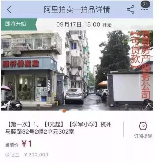 亚洲中文网娱乐网,法院裁定长生退子公司长春长生破产
