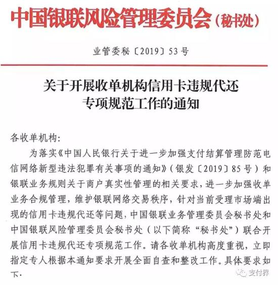 「新发娱乐彩票」贝因美:预计前三季度亏损12000万元至 -9800万元 同期盈利2796.40万元
