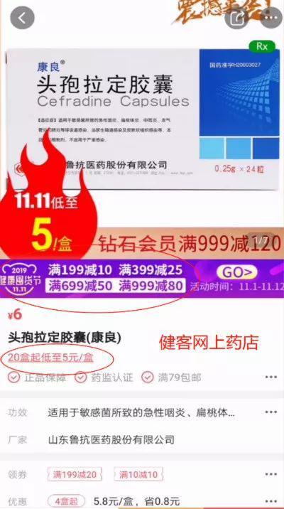 博狗官36-财政部:今年起技术先进型服务企业所得税减按15%征收