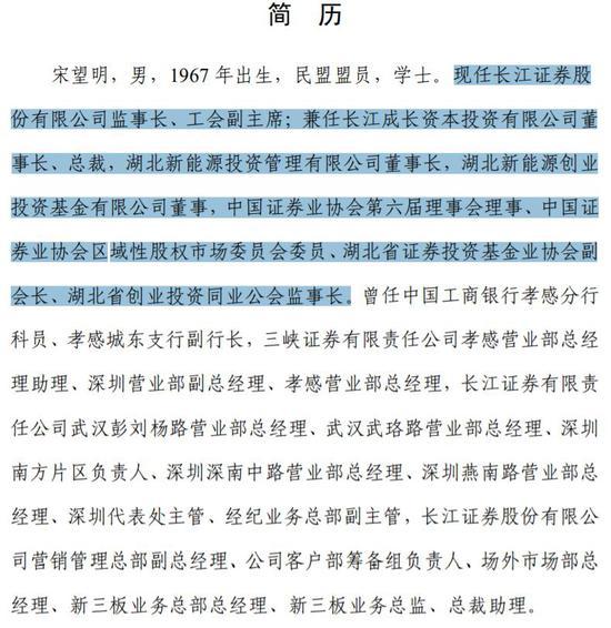 """「金沙宝app官方下载」奏响长三角一体化""""协奏曲""""(人民政协新实践)"""