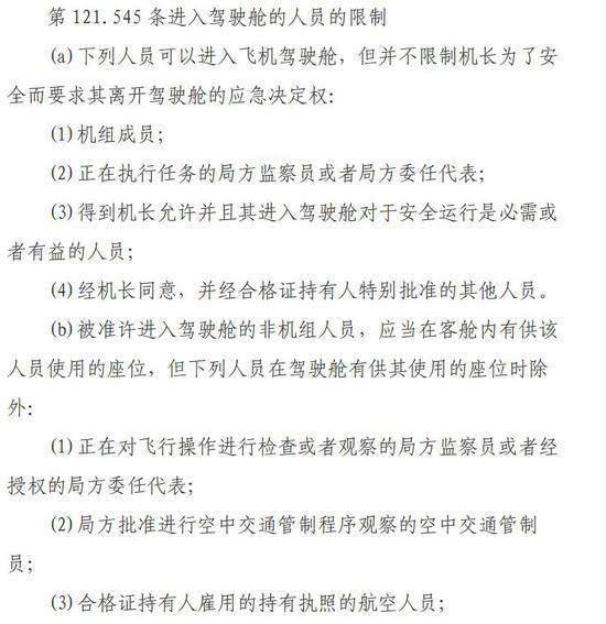 花鸟娱乐下载 强化党组织在国企治理中的法定地位