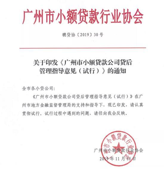 「莲花线上注册」论中国游客的杀伤力:国庆长假第一天,越南物价就开始上涨