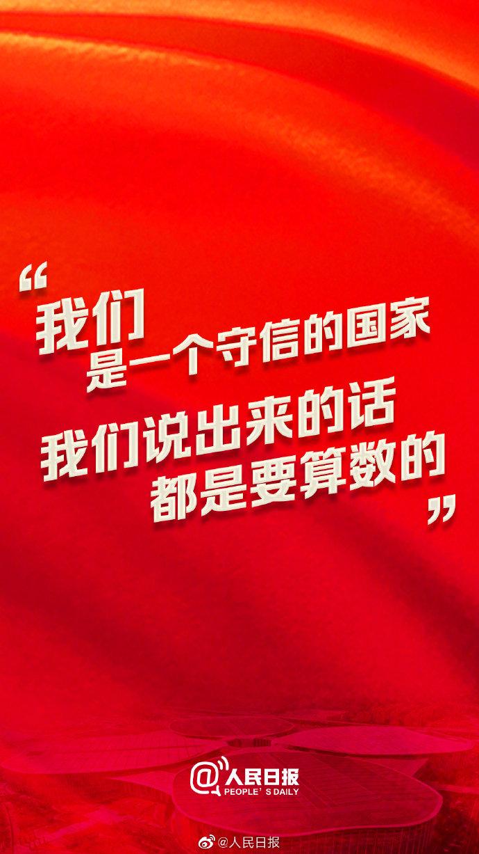 365bet娱乐手机版下载_戴志康等20余人被检察机关批捕 已初步追缴约2亿现金