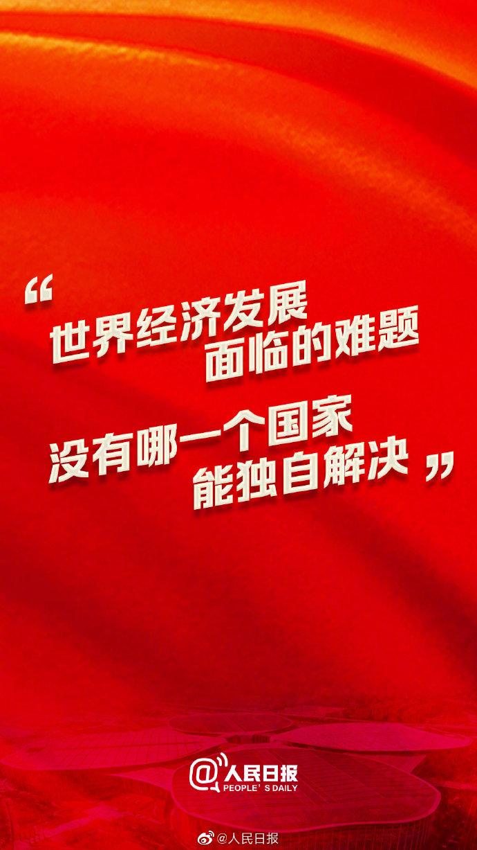 凤凰平台旗舰版和专业版|2019中国网络诚信大会举行,阿里、腾讯等32家单位联合发网络诚信《西安倡议》