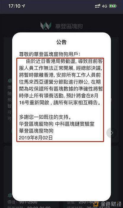 http://www.reviewcode.cn/yunjisuan/67922.html