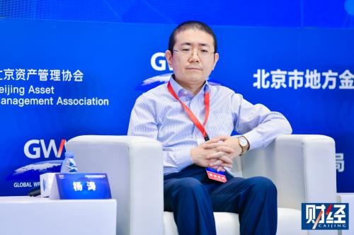 """楊濤:央行數字貨幣面向零售端 """"更多想替代一點M0"""""""
