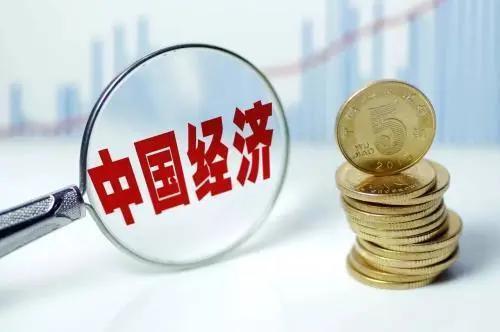 谭浩俊:中国经济被看好,不是国际机构偏向