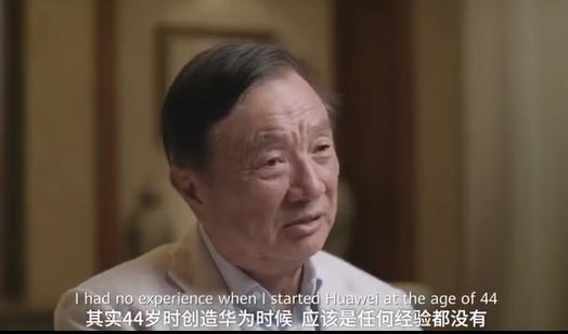 「第一微博彩票」全力押注新能源!大众汽车加大中国业务投入