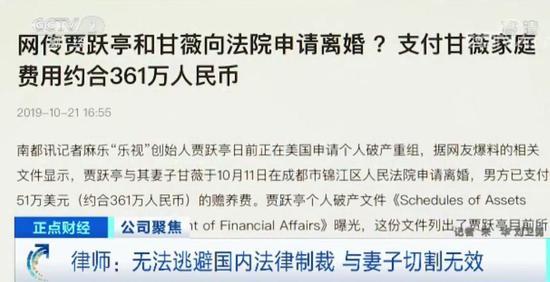 中宝国际|苹果转型内容服务:从苹果新闻App到可返现信用卡