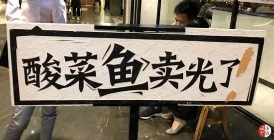 澳门赌场开户银河证券官网,国足大巴被卡在安检口 杨旭:艾克森是中国人,用胜利为祖国喝彩