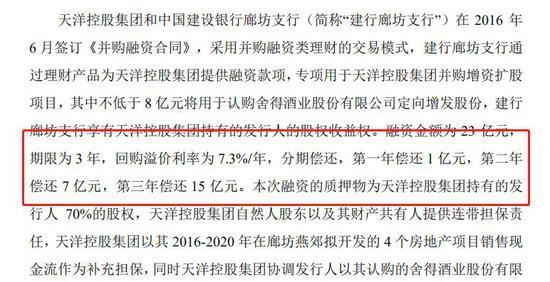 「网上葡京国际赌场」2019中国篮球公开赛城市赛火热进行 六城冠军已确定晋级大区赛