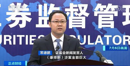 有哪些充值送彩金平台-香港本地零售股谢瑞麟中期净利156.8万元 暴跌94%