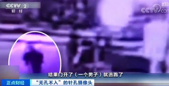 优盛国际平台下载|PDD调侃宁王换女友学到王校长绝活 立Flag不夺世界冠军不换头像