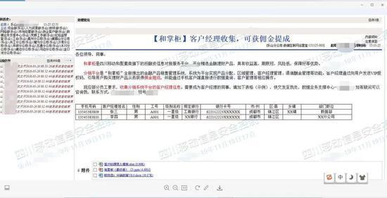 金沙国际线上平台|山东寿光农商行连续两年亏损 去年年末不良率达4.44%