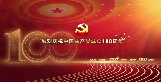 林毅夫:百年未有之大變局與新結構經濟學