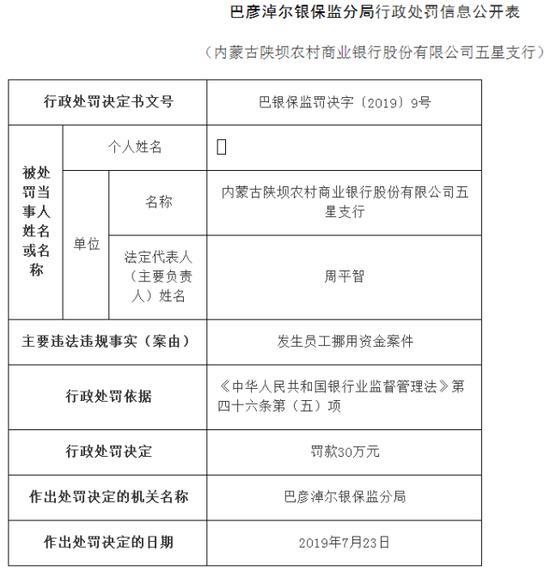 51彩票投注_我市与本钢集团签订废钢铁产业战略合作协议