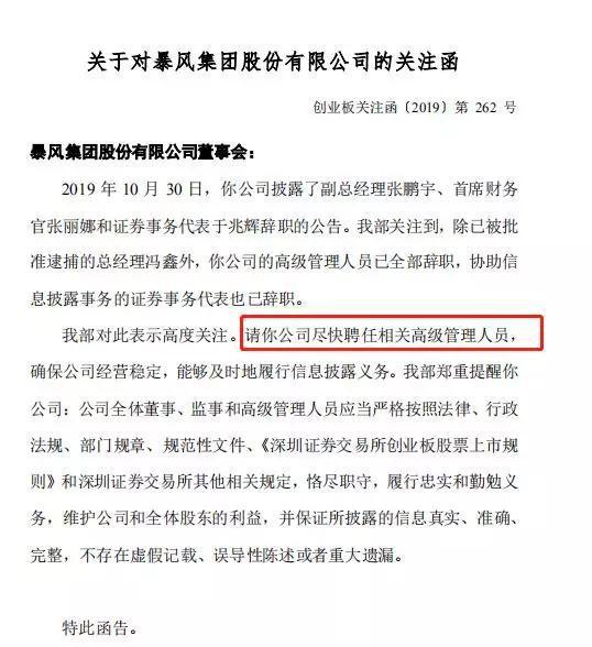 """七喜娱乐app,青年误入传销窝点 竟因饭量过大遭""""遣返""""!"""