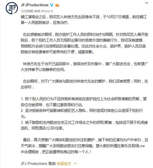 y19澳门银河|汇顶科技回应专利被宣告无效:正积极申请行政诉讼