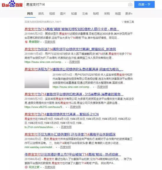 立博中文版_章俊:中国资本市场吸引力上升 深化改革是当务之急