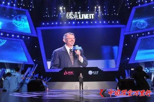 2013年11月2日,伊荣基出席葆婴经销商大会