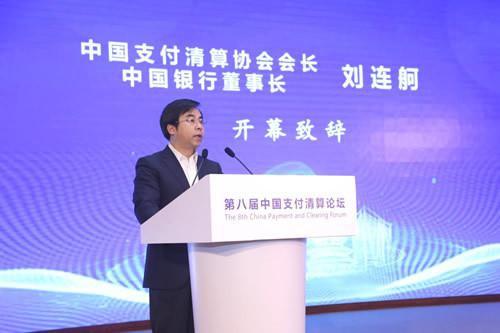 澳门特区线上娱乐|商务部副部长:欢迎跨国公司抓住机遇 深耕中国市场