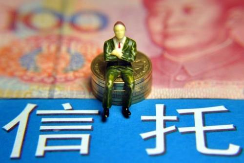 安信信托被 前总裁终身禁止担任银行业金融机构高管