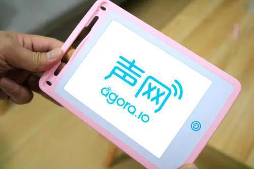 透过财报看声网与容联云价值,成为中国版Twilio还要炼多久内功?