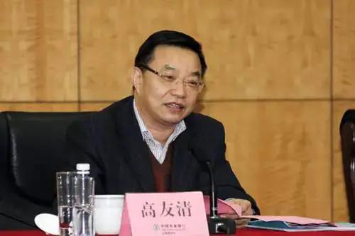 农行四川省分行部门总经理被查 年内已有三位高管落马