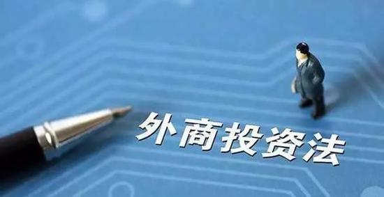 """812彩票网址·「财经24小时」央行:中国不存在""""汇率操纵""""的问题"""