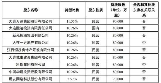 必赢亚洲手机版网址 - 吴晓波频道上市梦碎,曾点评罗永浩犯了两个错