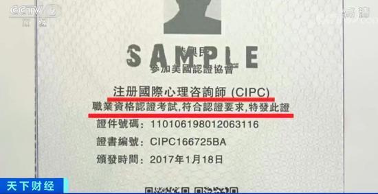 新濠天地手机客户端|黑龙江省拟任职干部公示