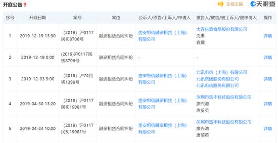 太阳gg娱乐-台退将叫嚣:解放军2020攻台 台湾有信心能赢