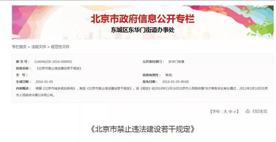 亚洲必赢手机登录网站_百年淮南煤矿迈进淮河能源时代
