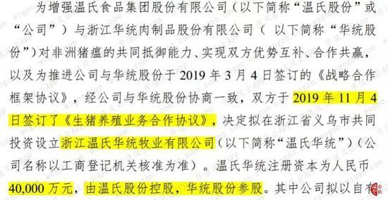 线上娱乐场信誉好吗,博鳌亚洲论坛热点聚焦:全球化不能开倒车