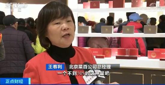 "g彩娱乐平台悟空问·""成都八零""圆满结束 全球金融娇子共聚""交子公园"""