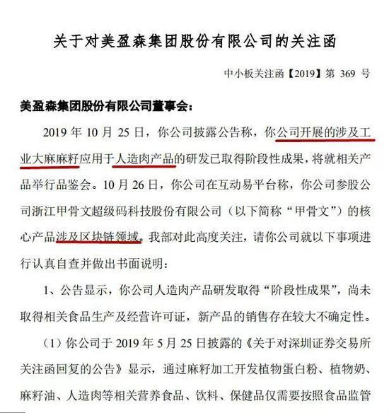 """下列选项中,台湾旅游业遭遇""""霸王级""""寒流 蔡英文被批应好好检讨"""