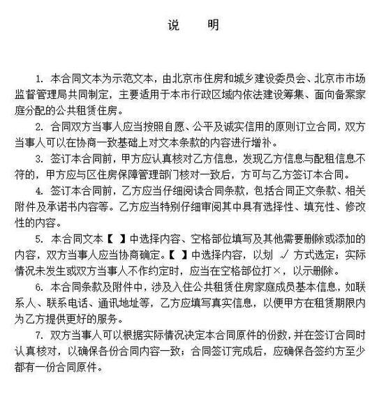 """宝盈会娱乐客户端-年报露出券商持股""""底牌"""" 新进增持6只个股"""