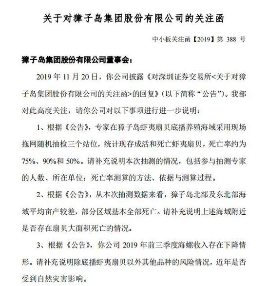 亚游娱乐场官网 - 一周体坛精彩回放 里皮登高望远能否带来希望?