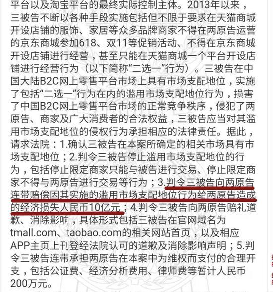 网投110-台湾陆委会前副主委赵建民:两岸武统可能性极微