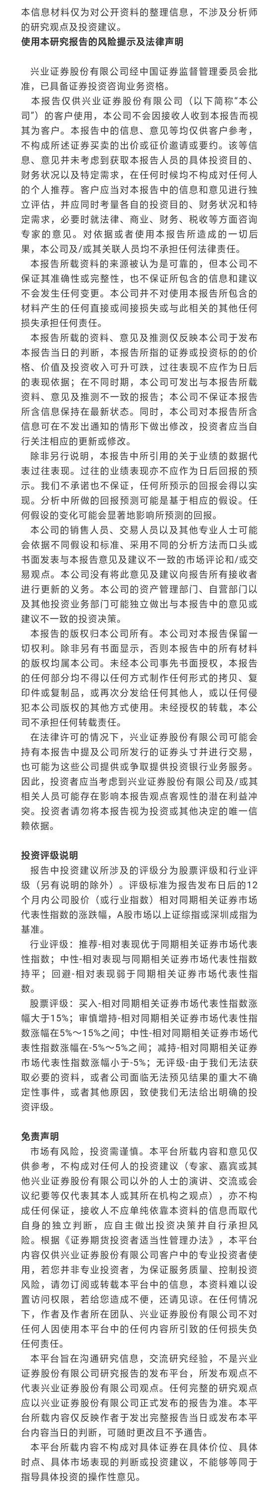 百亿娱乐娱乐 雅鲁藏布江加查电站完成三期截流