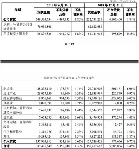 bodog最新版本下载·阿里巴巴CEO张勇:未来云计算将成为主要业务
