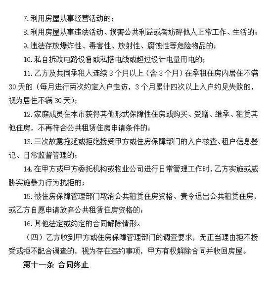 无极4开户_中消协发智能门锁试验报告:半数样品指纹识别有风险!