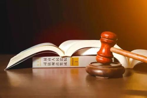 司法区块链2.0:智能合约开启司法生态系统级新模式