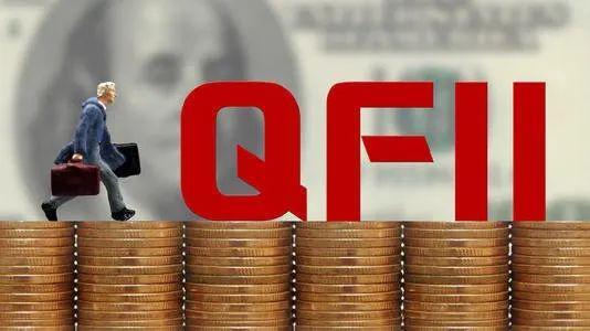 《【摩登4在线登陆注册】QFII持仓大揭秘:今年以来持股比例前100的股票平均涨幅为18.35%》